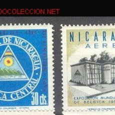 Sellos: NICARAGUA 1958. EXPO 1958 BRUXELAS. Lote 1191805