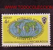 NICARAGUA. UNIDAD ENTRE LAS NACIONES (Sellos - Extranjero - América - Nicaragua)