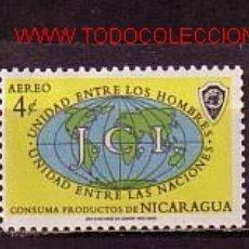 Sellos: NICARAGUA. UNIDAD ENTRE LAS NACIONES. Lote 1191830