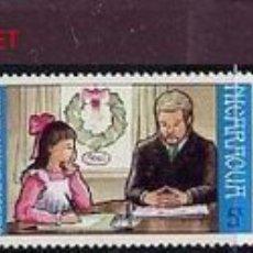 Sellos: NICARAGUA 1973. NAVIDAD. Lote 1929701