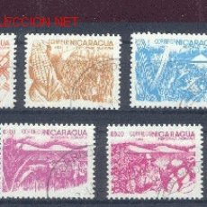 Sellos: NICARAGUA 1983. AGRICULTURA. Lote 1929779