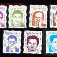 Sellos: NICARAGUA 1988. HÉROES Y MARTIRES DE LA REVOLUCIÓN. Lote 1933975