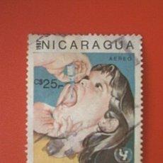 Sellos: SELLO NICARAGUA. Lote 13793198