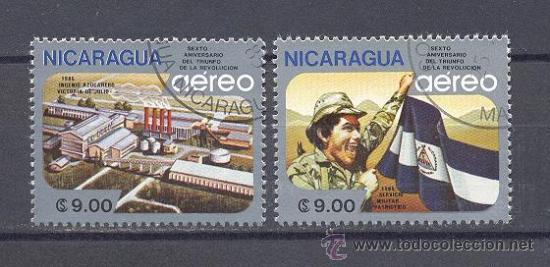 NICARAGUA- 1985- , NUEVOS , PREOBLITERADOS (Sellos - Extranjero - América - Nicaragua)