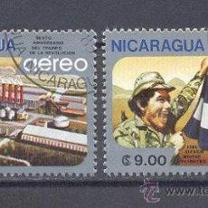 Sellos: NICARAGUA- 1985- , NUEVOS , PREOBLITERADOS. Lote 21860828