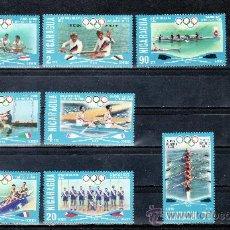 Sellos: NICARAGUA 1051/6, A 882/5 SIN CHARNELA, DEPORTE, VENCEDORES REMO DE LOS JUEGOS OLIMPICOS, . Lote 24694717