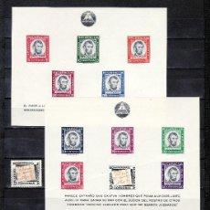 Sellos: NICARAGUA 846/50, A 408/13, HB 93/4 SIN CHARNELA, 150 ANIVº NACIMIENTO PRESIDENTE ABRAHAM LINCOLN. Lote 24694805