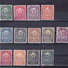 Sellos: NICARAGUA 196/208 USADA, . Lote 24695032
