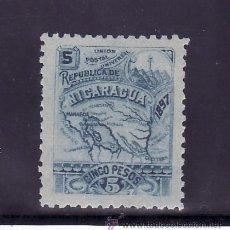 Sellos: NICARAGUA 98 SIN GOMA, . Lote 24695153