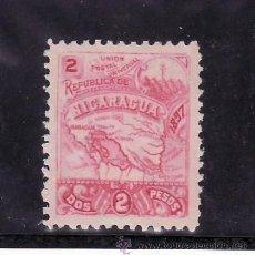 Sellos: NICARAGUA 97 SIN GOMA, . Lote 24695157