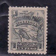 Sellos: NICARAGUA 96 SIN GOMA, . Lote 24695161