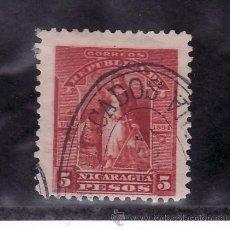 Sellos: NICARAGUA 69 USADA, . Lote 24695196