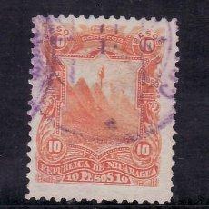 Sellos: NICARAGUA 59 USADA, . Lote 24695263