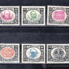 Sellos: NICARAGUA SERVICIO CORREO AEREO 39/44 SIN GOMA, U.P.U., 75º ANIVERSARIO DE LA UNION POSTAL UNIVERSAL. Lote 24665801