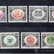 Sellos: NICARAGUA A 280/6 SIN GOMA, U.P.U., 75º ANIVERSARIO DE LA UNION POSTAL UNIVERSAL, . Lote 24666259