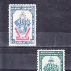 Sellos: NICARAGUA A 232/3 SIN GOMA, BANDERAS, 2º ANIVERSARIO DE LA DECLARACION DE GUERRA . Lote 24666329
