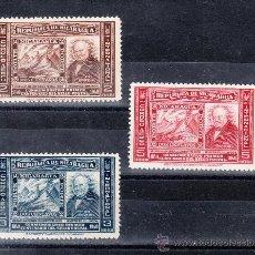 Sellos: NICARAGUA A 225/7 CON CHARNELA, CENTENARIO DE LA CREACION DEL SELLO, ROWLAND HILL . Lote 24666348