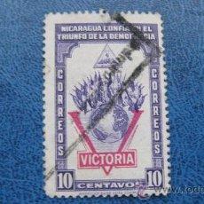 Sellos: 1943 NICARAGUA, YVERT 707. Lote 29636947