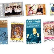 Sellos: 10 SELLOS NUEVOS DE NICARAGUA. Lote 39894201