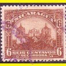 Sellos: NICARAGUA YVERT Nº 370 (O) . Lote 45893097