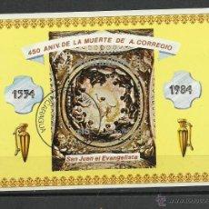 Sellos: NICARAGUA HOJA BLOQUE DE 1984 DE PINTURA SAN JUAN EL EVANGELISTA . Lote 45947406