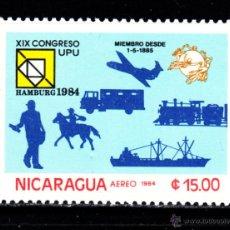 Sellos: NICARAGUA AEREO 1068** - AÑO 1984 - MEDIOS DE TRANSPORTE. Lote 48621939