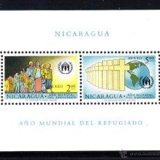 Sellos: NICARAGUA HB 95** - AÑO 1961 - AÑO MUNDIAL DEL REFUGIADO. Lote 49118640