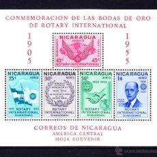 Sellos: NICARAGUA HB 83B* - AÑO 1955 - 50º ANIVERSARIO DE ROTARY INTERNACIONAL. Lote 50123179