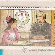 Sellos: NICARAGUA * (26). Lote 50506967