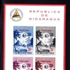 Sellos: NICARAGUA AÉREO 649/53 HB** SIN DENTAR - AÑO 1969 - FERIA INT.DE SAN ANTONIO - HEMISFAIR 1968. Lote 51134266
