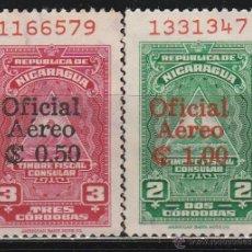 NICARAGUA. OFICIAL AEREOS .TIMBRES FISCALES CONSULARES. CON SOBRECARGA. **.MNH