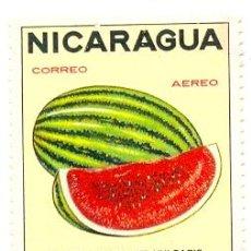 Sellos: 2-NICA614AE. SELLO USADO NICARAGUA. YVERT Nº 614 AÉREO. SANDIA. Lote 53761628