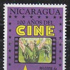 Sellos: NICARAGUA IVERT 1893, PELOTÓN DE OLIVER STONE (CENTENARIO DEL CINE), NUEVO ***. Lote 53891111