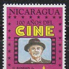 Sellos: NICARAGUA IVERT 1889, EL PADRINO DE FRANCIS FORD COPPOLA (CENTENARIO DEL CINE), NUEVO ***. Lote 53891240