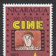 Sellos: NICARAGUA IVERT 1885, IVAN EL TERRIBLE DE EISENSTEIN (CENTENARIO DEL CINE), NUEVO ***. Lote 53891381