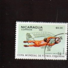 Sellos: BONITO SELLO DE NICARAGUA EL DE LA FOTO QUE NO TE FALTE EN TU COLECCION. Lote 54838004