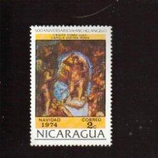 Sellos: BONITO SELLO DE NICARAGUA EL DE LA FOTO QUE NO TE FALTE EN TU COLECCION. Lote 54922913