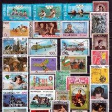 Francobolli: NICARAGUA (16-201) LOTE 116 SELLOS DIFERENTES . *,MH (3 FOTOS). Lote 56037626
