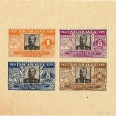 Sellos: NICARAGUA 1938. HOJA BLOQUE 75 ANIVERSARIO DEL U.P.V. Lote 56488795