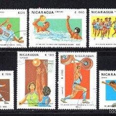 Sellos: NICARAGUA 1271/75 Y AÉREO 1027/28 - AÑO 1983 - JUEGOS DEPORTIVOS PANAMERICANOS. Lote 181199977