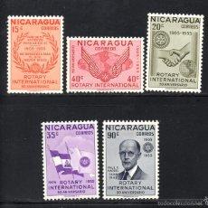 Sellos: NICARAGUA 781/85* - AÑO 1955 - 50º ANIVERSARIO DE ROTARY INTERNACIONAL. Lote 60969131