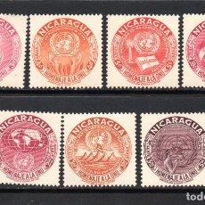 Sellos: NICARAGUA AEREO 310/16** - AÑO 1954 - HOMENAJE A NACIONES UNIDAS. Lote 73899267