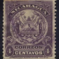 Sellos: S-0578- NICARAGUA CORREOS. Lote 78623213
