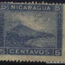 Sellos: S-0592- NICARAGUA. CORREOS.. Lote 79042457