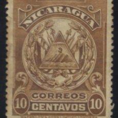Sellos: S-0637- NICARAGUA. CORREOS.. Lote 79567617