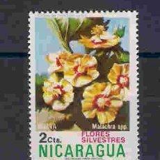 Sellos: FLOR SILVESTRE. NICARAGUA . SELLO AÑO 1974. Lote 83786104