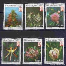 Sellos: FLORES SILVESTRES. NICARAGUA. SELLOS AÑO 1982. Lote 84173588
