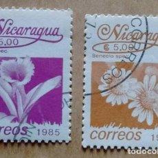Sellos: LOTE 2 SELLOS NICARAGUA 5 FLORES 1985. Lote 85966163
