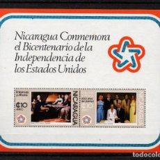 Sellos: NICARAGUA HB 127** - AÑO 1976 - BICENTENARIO DE LA INDEPENDENCIA DE ESTADOS UNIDOS. Lote 86076864
