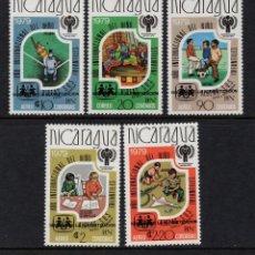 Sellos: NICARAGUA 1136 Y AEREO 947/50** - AÑO 1980 - AÑO INTERNACIONAL DEL NIÑO - AÑO DE LA ALFABETIZACIÓN. Lote 87102480